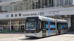 日本初の本格的LRT路線-富山市中心市街地の交通政策- (No.412) | 経営からの地域再生・都市再生